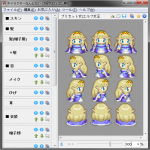 ぴぽや32×32キャラチップ素材 キャラクターなんとかJ対応版