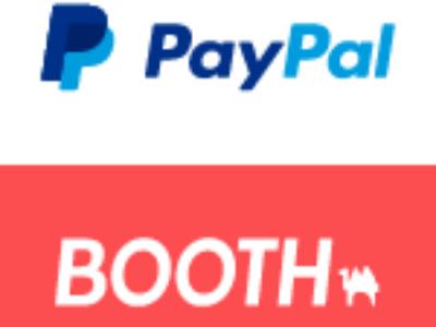 依頼・コミッション支払いでのオンライン決済 PayPalとBOOTHの比較