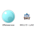 RPGツクールMZでスプライトシート画像をアニメーションに使う方法